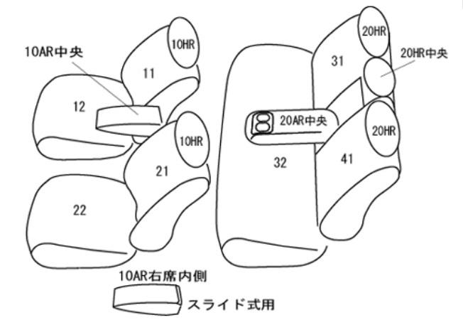 カローラフィールダー シートカバー NKE165G 一台分 クラッツィオ 品番ET-1012 キルティング タイプ 内装