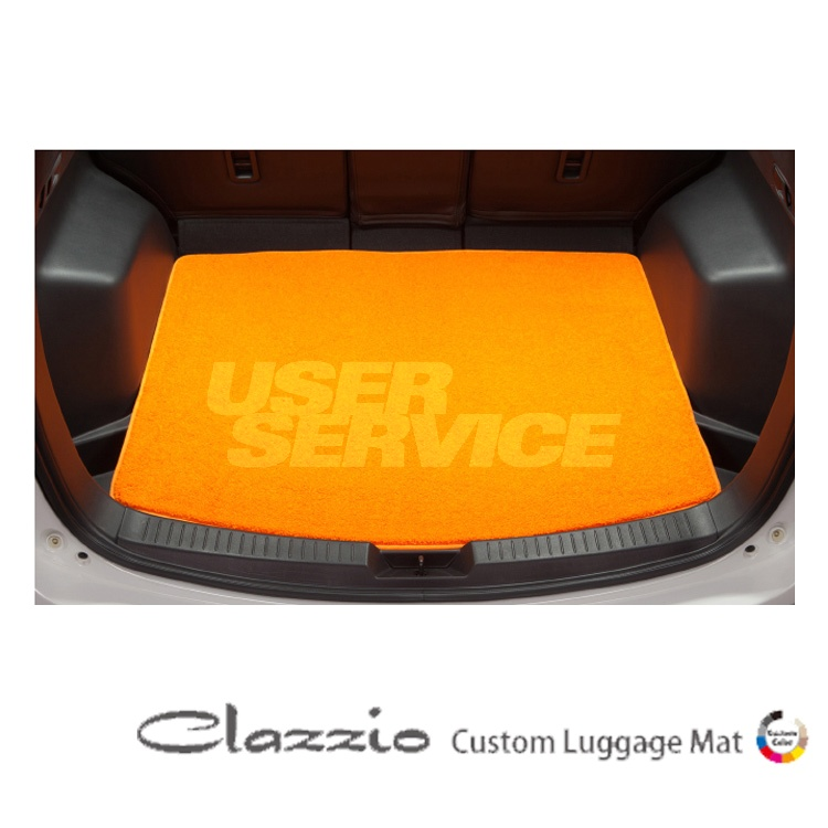 クラッツィオ デイズルークス B21S カスタムラゲッジマット Sサイズ EM-7510-G601 Clazzio