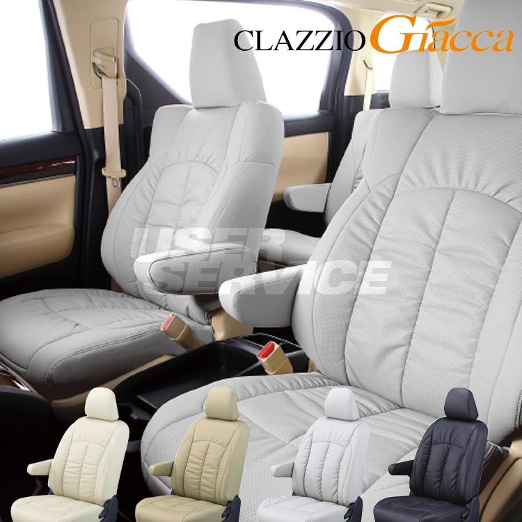 ヴォクシー ノア 福祉車両 シートカバー ZRR80G ZRR85G 一台分 クラッツィオ ET-1577 クラッツィオ ジャッカ 内装