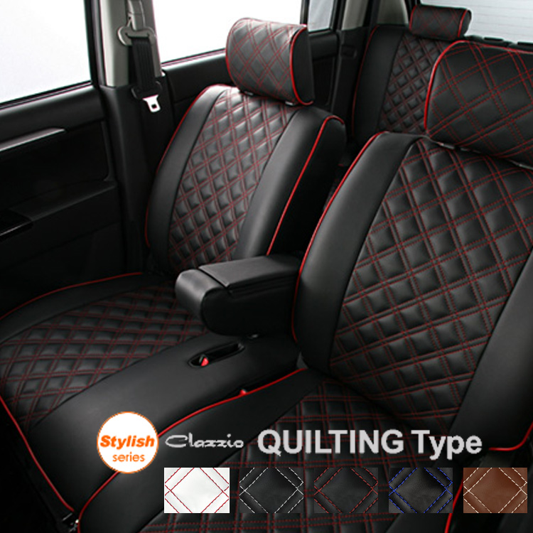 eKワゴン シートカバー H82W 一台分 クラッツィオ 品番EM-7501 キルティングタイプ