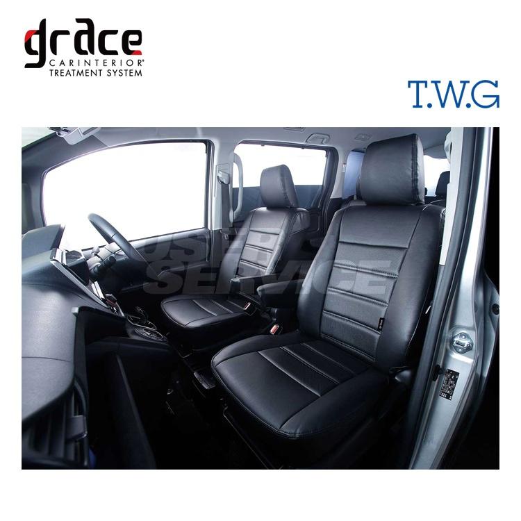 GRACE グレイス BASIC-LINE ハイエース 200系 ワゴン シートカバー シートトリートメントT.W.G CS-T060-M