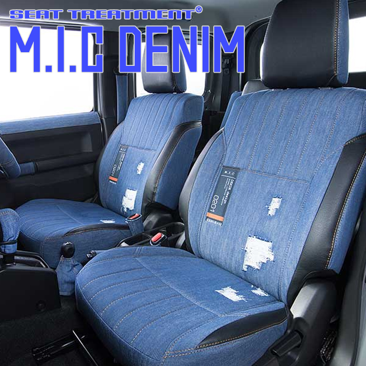 ヴォクシー AZR60系 8人乗り シートカバー グレイス MIC デニム CS-T020-G 安心と信頼のショッピング 金婚式 新年会 お祝 クリスマス 引っ越し祝い