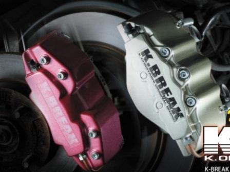 ケイブレイク 配送員設置送料無料 タント L360S キャリパーカバー フロント LABEL FIRST ファーストレーベル K-BREAK ブレーキ オープニング 大放出セール
