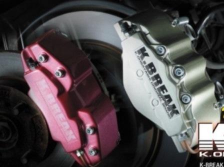 ケイブレイク ノア ZRR70 75W キャリパーカバー フロント+リア ブレーキ ファーストレーベル LABEL 評価 FIRST K-BREAK 価格