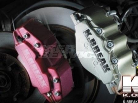 K-BREAK ケイブレイク ムーヴコンテ L575S/585S カスタムRS キャリパーカバー フロント ファーストレーベル FIRST LABEL