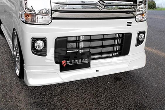 K BREAK ケイブレイク エブリィワゴン エブリー エブリィ DA17W フロントハーフスポイラー アスリート+S ATHLETE+S