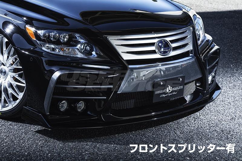 K-BREAK ケイブレイク レクサス LS460 中期 フロントスプリッター ハイパーゼロカスタムGT HYPER ZERO CUSTOM GT