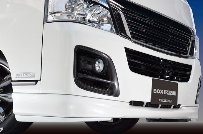 ボクシースタイル NV350キャラバン E26 1型 標準 ナロー フロントエクステ セパレートタイプ boxystyle