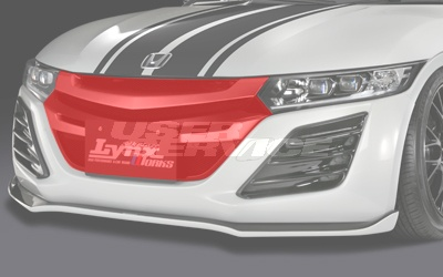 シルクブレイズ S660 DBA-JW5 α/β フロントグリル 単色塗装 SilkBlaze