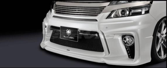 シルクブレイズ ヴェルファイア ANH[GGH]20/25W /ATH20W 後期 Z /ハイブリッド ZR フロントバンパー 純正色塗装済 LED付 グレンツェン