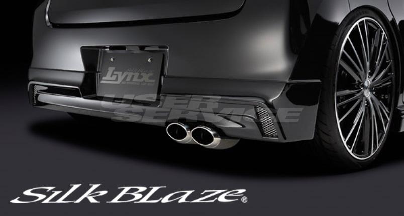 シルクブレイズ ワゴンR MH34S FXグレード専用 リアスポイラー 純正色塗装済