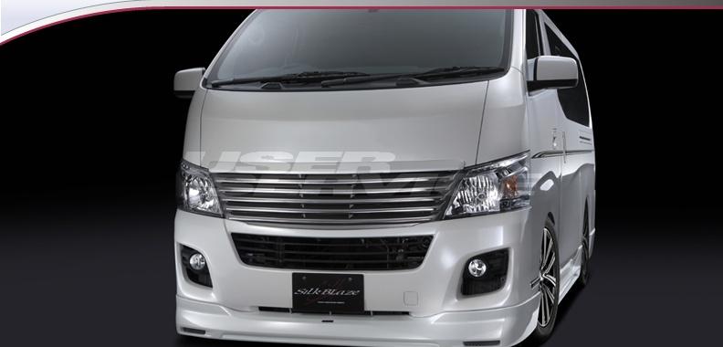 NV350キャラバン シルクブレイズ 3点セット エアロパーツ E26 バックフォグ無し 純正色塗装済 LINE 超特価SALE開催 個人宅発送追金有 プレミアムライン SERIES 売り込み SilkBlaze PREMIUM