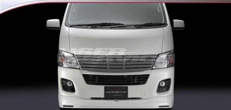 シルクブレイズ NV350キャラバン E26 フロントグリル 純正色塗装済