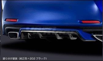 シルクブレイズ レクサス AVC10/GSC10 RC Fスポーツ リアディフューザー 純正色塗装済(塗り分け) SILK BLAZE GLANZEN グレンツェン