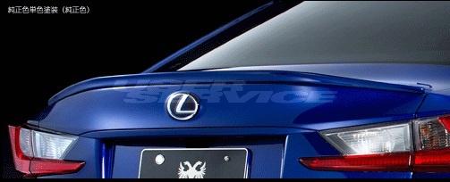シルクブレイズ レクサス AVC10/GSC10 RC Fスポーツ トランクスポイラー 純正色塗装済(単品塗装) SILK BLAZE GLANZEN グレンツェン