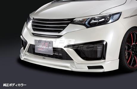 シルクブレイズ フィット GK3/4/5/6 GP5/6 フロントスポイラー 単色塗装 LED付 SILK BLAZE