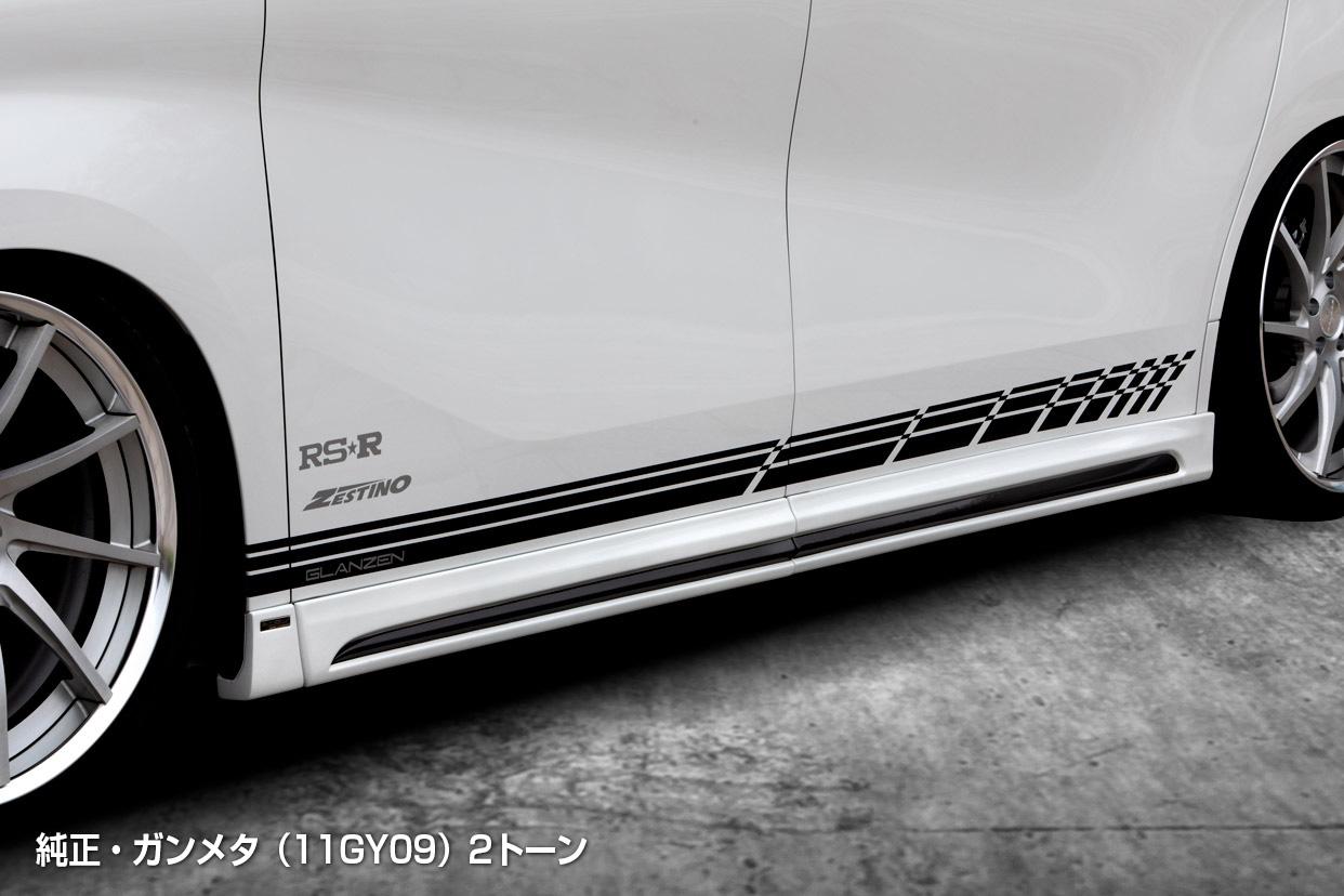 シルクブレイズ アルファード アルファードハイブリッド 30系 後期 サイドパネル 単色塗装 SILK BLAZE GL-30AL-SP GLANZEN グレンツェン