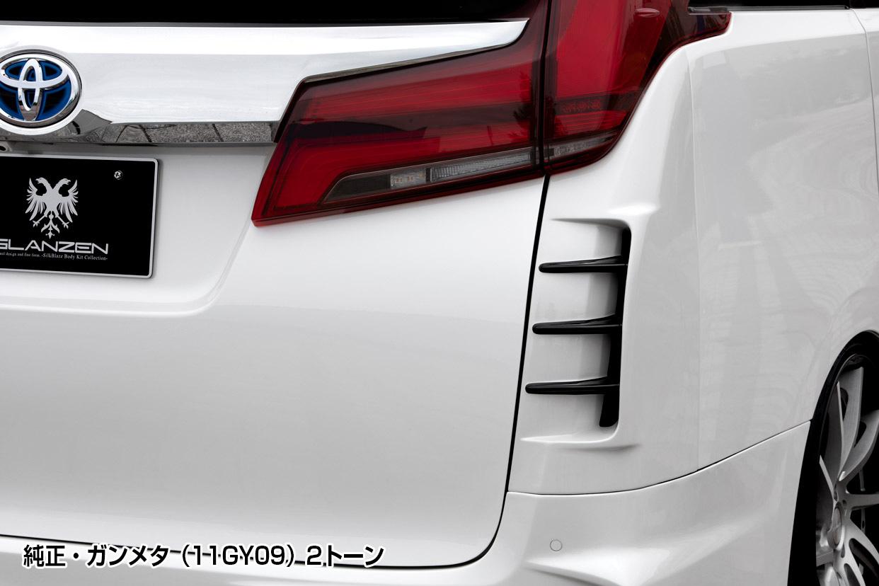 アルファード 塗装済 8P8 リアコーナーダクトパネル Ver.2 20系 プレミアムライン シルクブレイズ ダークブルーマイカ