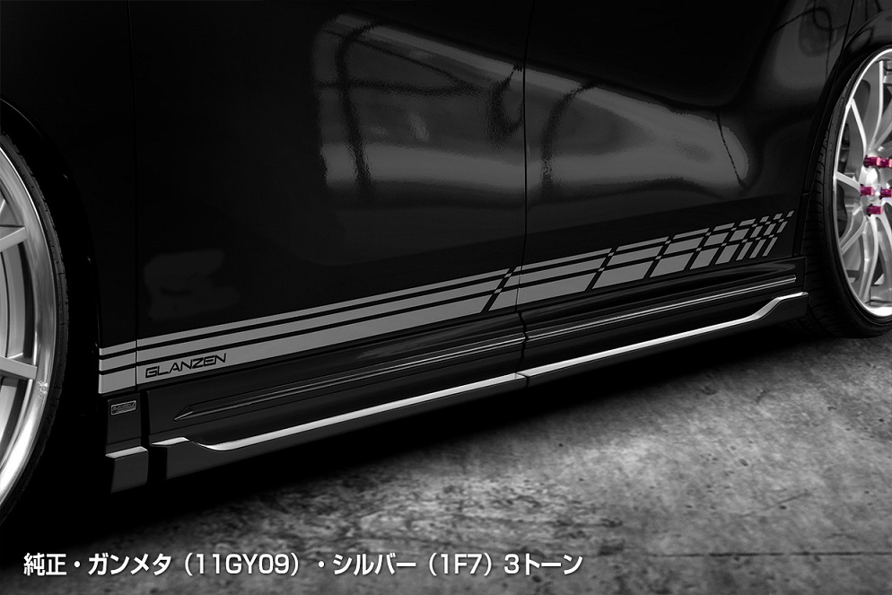 シルクブレイズ アルファード 30系 AGH/GGH/AYH 30 35W 後期 サイドパネル 塗り分け塗装 SILK BLAZE GL-30AL-SP2-###S GLANZEN YOROI グレンツェン 鎧