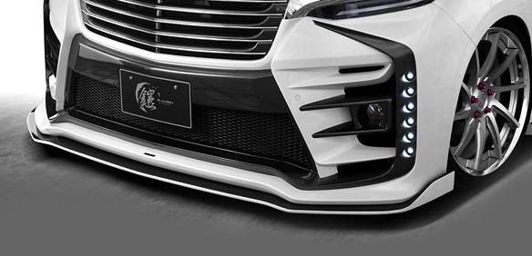 シルクブレイズ アルファード 30系 GGH/AGH3#W AYH30W 後期 フロントリップ 鎧フロントバンパー専用 単色塗装 SILK BLAZE GL-3AS-BL-### グレンツェン 鎧