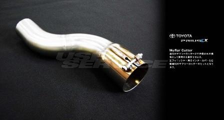 DAMD ダムド 専用マフラーカッター プリウスα ZVW40W・41W スタイリングエフェクト ステンレス