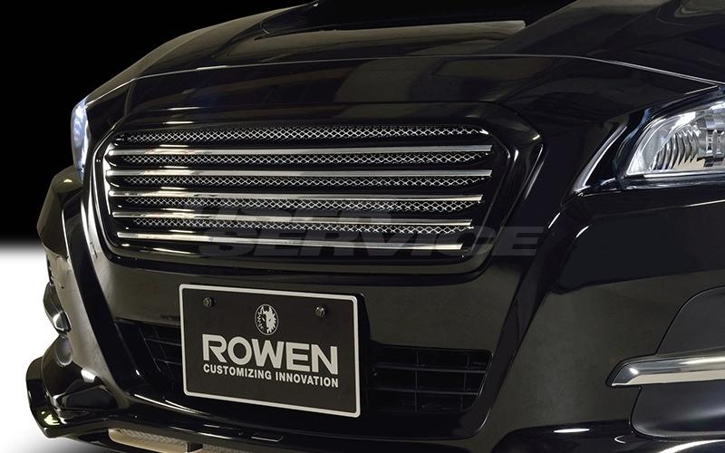 ROWEN ロウェン レヴォーグ VM4 VMG 前期 フロントグリル 塗り分け塗装済 プレミアムエディション PREMIUM edition トミーカイラ 1S005C00##