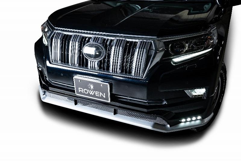 ロウェン ランドクルーザープラド 150系 TRJ150 GDJ15# フロントスポイラー with LED SPOT LAMP ABS 単色塗装 1T040A00# ROWEN