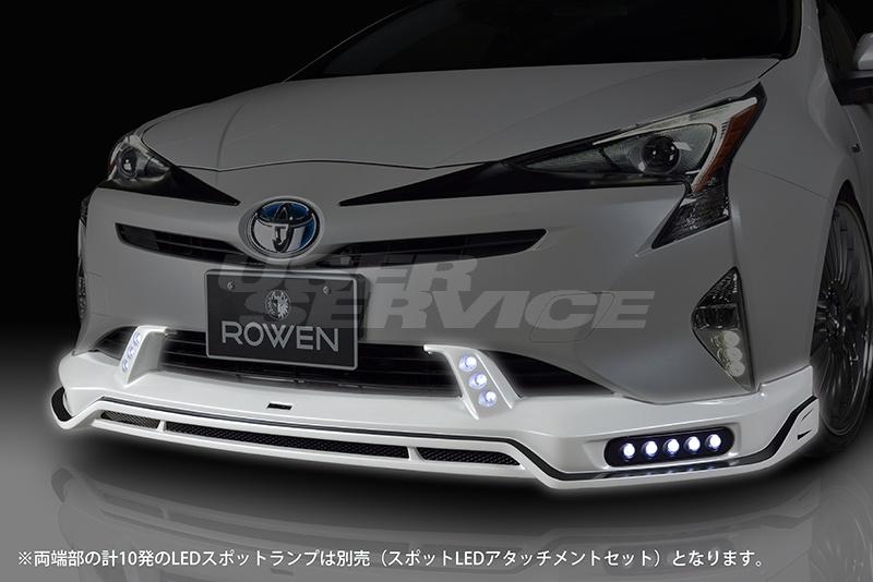 ROWEN ロウェン プリウス 50系 フロントスポイラー RR 未塗装 エコスポエディション ECO-SPO Edition トミーカイラ 1T022A00
