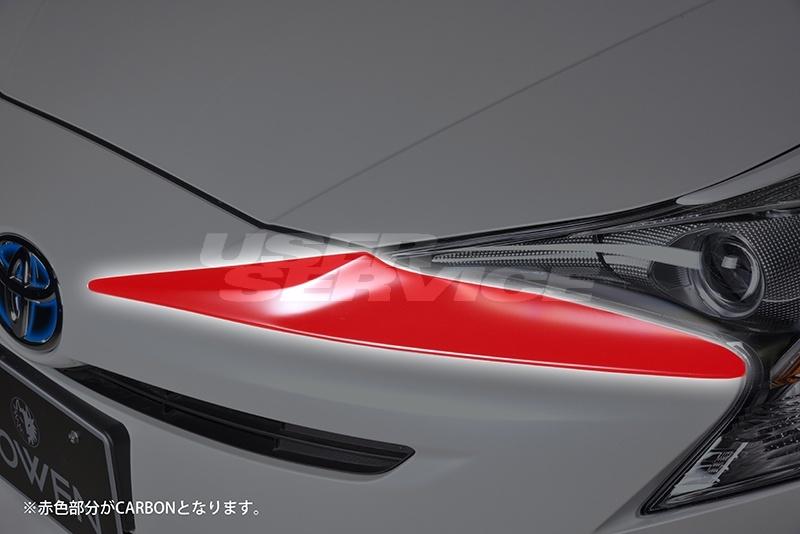 ROWEN ロウェン プリウス 50系 フロントフェイスエクステンション RR クリア塗装済 エコスポエディション ECO-SPO Edition トミーカイラ 1T022D10