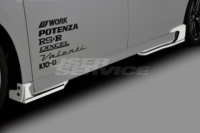 ROWEN ロウェン ヴェルファイア 30系 AGH3#W GGH3#W AYH30W 後期 Zグレード サイドアンダーエクステンション ※4PCS FRP 塗装済 ジャパンプレミアム JAPAN PREMIUM トミーカイラ 1T018J01#