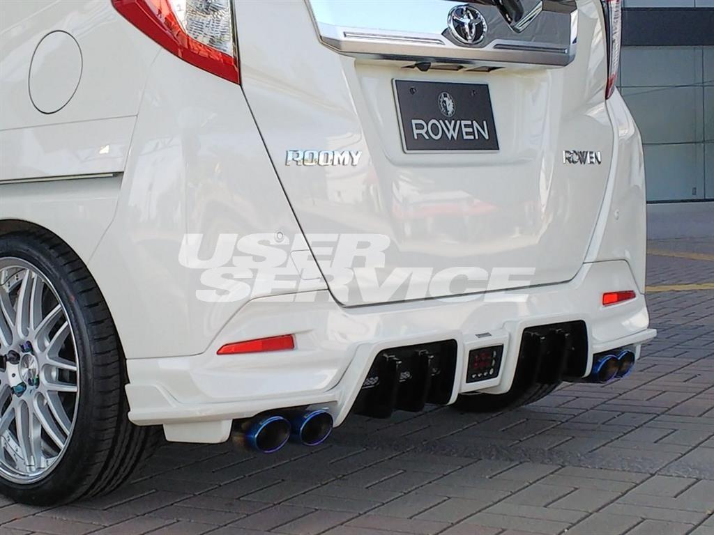 ROWEN ロウェン ルーミー DBA-M900A リヤアンダースポイラー FRP 単色塗装済 プレミアムエディション PREMIUM Edtion トミーカイラ 1T027P00#