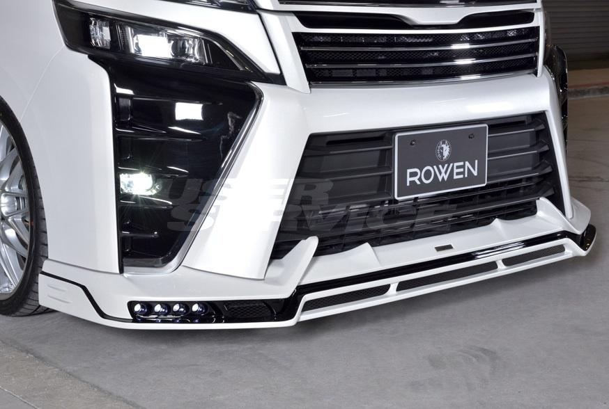 ROWEN ロウェン ヴォクシー ZRR80 ZRR85 後期 ZSグレード フロントスポイラー 塗り分け塗装済 プレミアムエディション PREMIUM Edtion トミーカイラ 1T028A00##