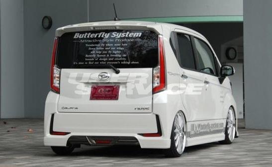 バタフライシステム ムーヴ カスタム LA150S 160S リアハーフスポイラー Butterfly System GLANZ グランツ