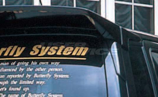 バタフライシステム ワゴンR RR MC リアウィング ウイング 5Pセット Butterfly System 黒死蝶