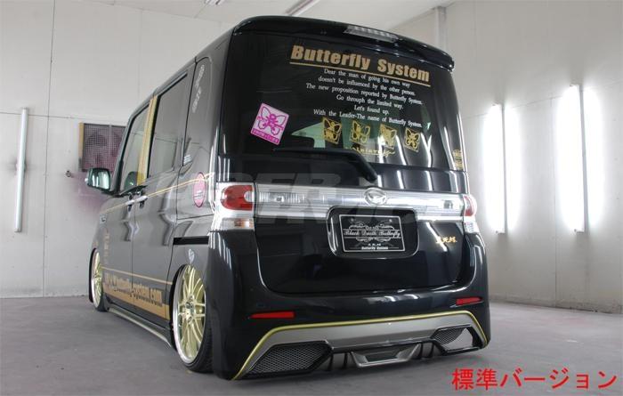 バタフライシステム タント カスタム L375 リアバンパースポイラー 交換タイプ Butterfly System 黒死蝶 セカンドインパクト