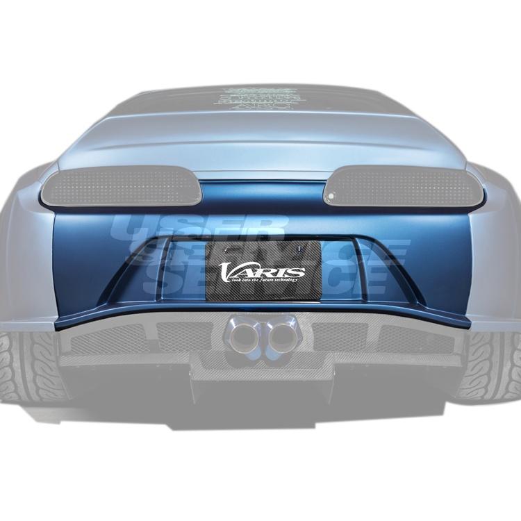 VARIS バリス スープラ JZA80 リアバンパー FRP VATO203