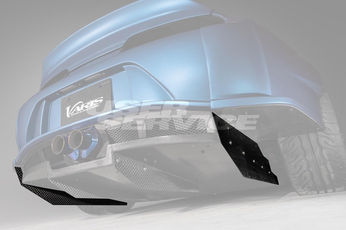 VARIS バリス スープラ JZA80 交換部品 サイドバーチカルフィン リアディフューザー用 VSDC VATO215