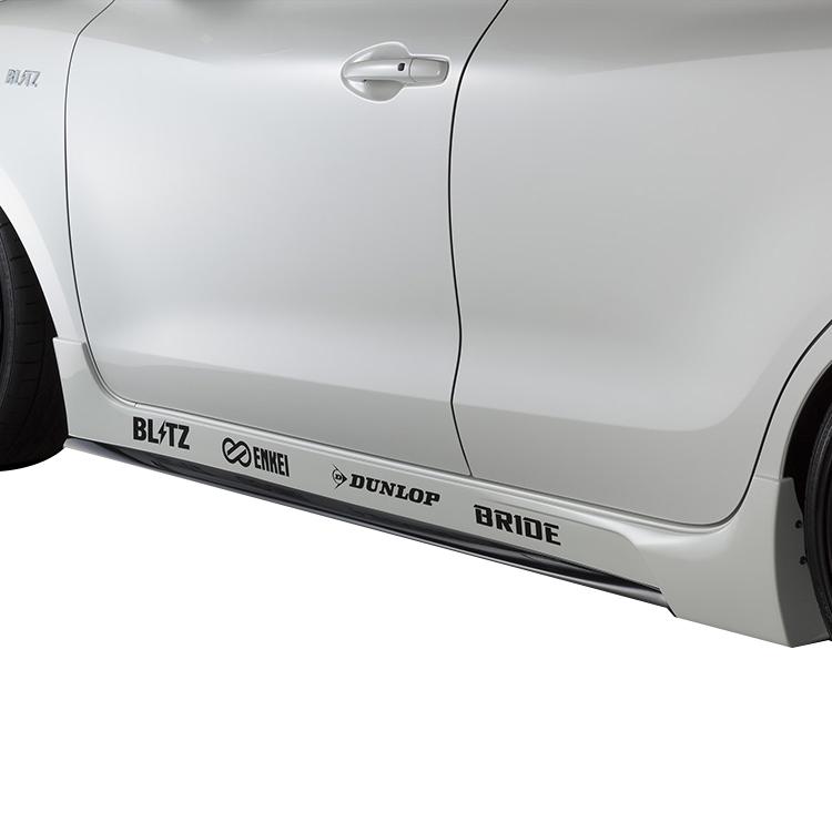ブリッツ スイフトスポーツ ZC33S サイドスポイラー 未塗装 60269 BLITZ AERO SPEED エアロスピード Rコンセプト W