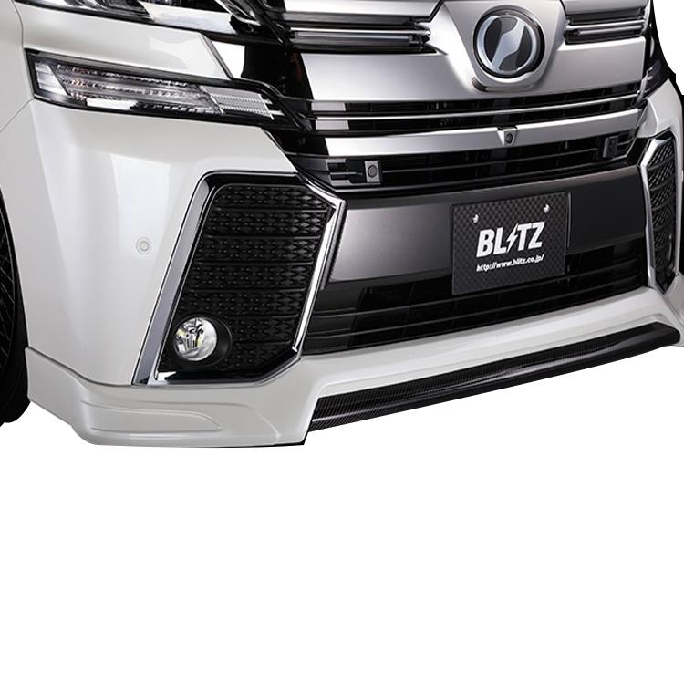 ブリッツ ヴェルファイア 30系 AGH30W AGH35W GGH30W GGH35W AYH30W フロントリップスポイラー カーボンアタッチメント付 ヴェルファイア用 60191 BLITZ W