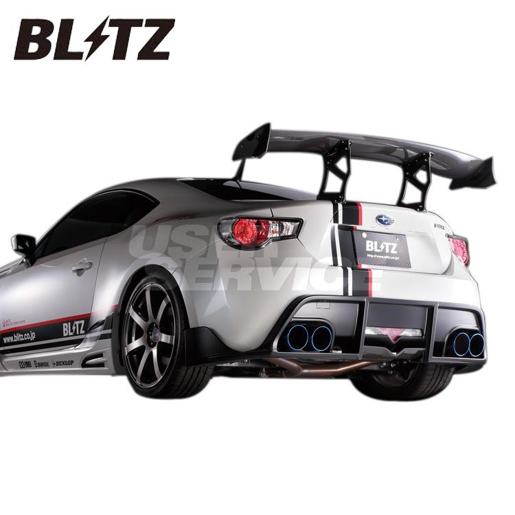 ブリッツ トヨタ 86 ZN6 DBA-ZN6 マフラー VSR Quad エアロ付 チタンカラー ステンレス 60171V BLITZ NUR-SPEC VSR Quad ニュルスペック