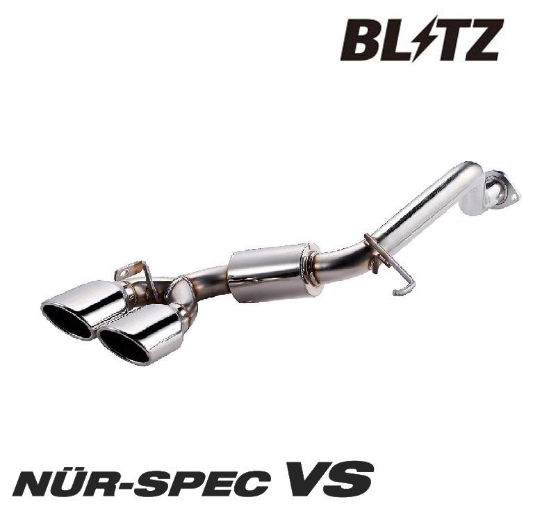 ブリッツ トヨタ iQ KGJ10 DBA-KGJ10 マフラー VS ステンレス 62075 BLITZ NUR-SPEC VS ニュルスペック