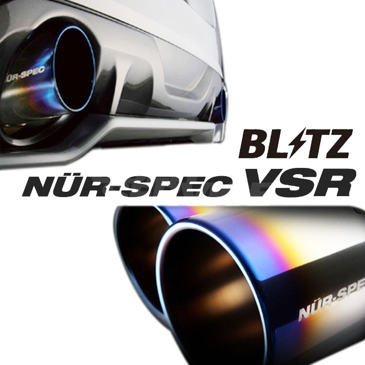 ブリッツ 日産 シルビア KPS13 E-KPS13 マフラー VSR チタンカラー ステンレス 62110V BLITZ NUR-SPEC VSR ニュルスペック