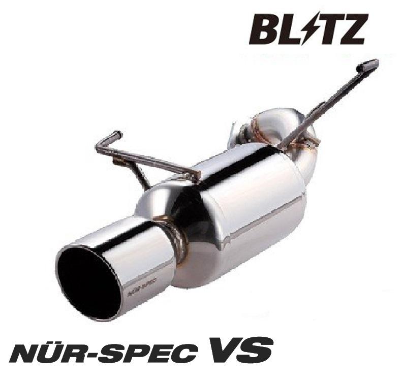 ブリッツ 日産 マーチニスモ K13改 DBA-K13改 マフラー VS 63158 BLITZ NUR-SPEC VS ニュルスペック
