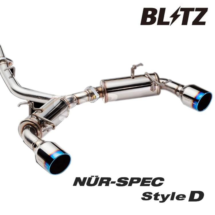ブリッツ マツダ CX-3 DK5FW LDA-DK5FW マフラー VSR StyleD チタンカラー ステンレス 63163V BLITZ NUR-SPEC VSR StyleD ニュルスペック