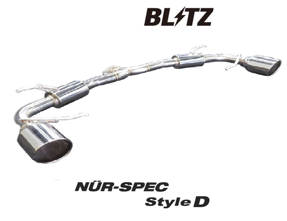 ブリッツ マツダ CX-3 DK5FW LDA-DK5FW マフラー VS StyleD ステンレス 63163 BLITZ NUR-SPEC VS StyleD ニュルスペック