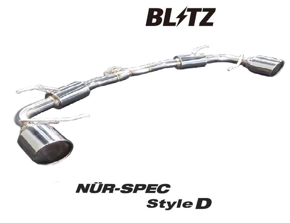 ブリッツ マツダ CX-3 DK5AW LDA-DK5AW マフラー VS StyleD ステンレス 63164 BLITZ NUR-SPEC VS StyleD ニュルスペック