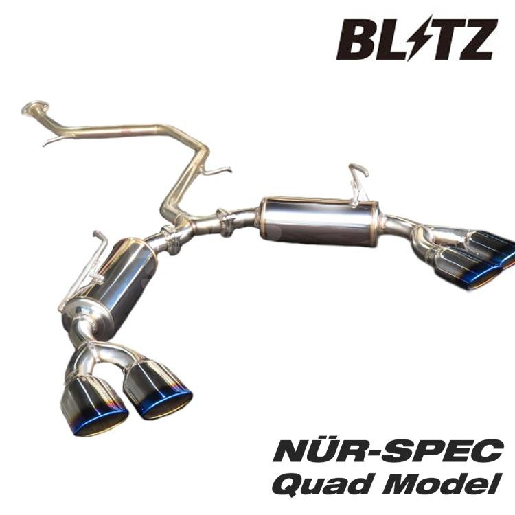 ブリッツ スバル WRX STI VAB CBA-VAB マフラー VSR Quad チタンカラーステンレス 62136V BLITZ NUR-SPEC VSR Quad ニュルスペック