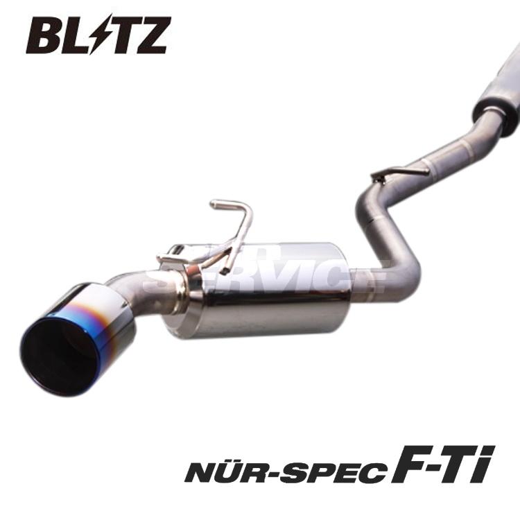 ブリッツ スバル WRX STI VAB CBA-VAB マフラー F-Ti 67152 BLITZ NUR-SPEC F-Ti ニュルスペック