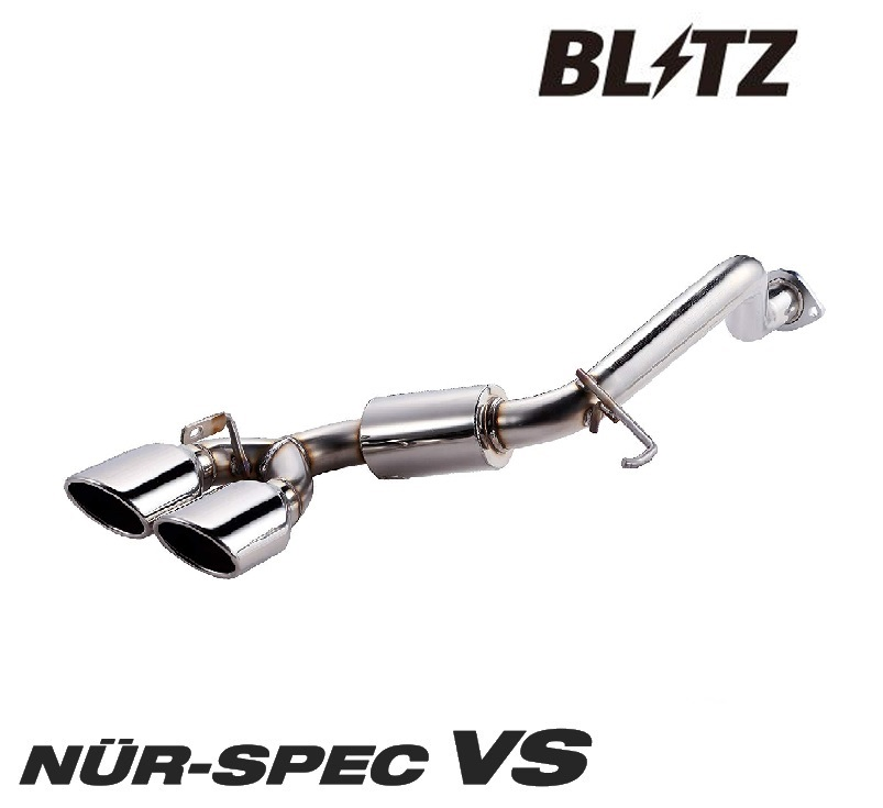 ブリッツ スバル ジャスティカスタム M900F DBA-M900F マフラー VS ステンレス 63539 BLITZ NUR-SPEC VS ニュルスペック