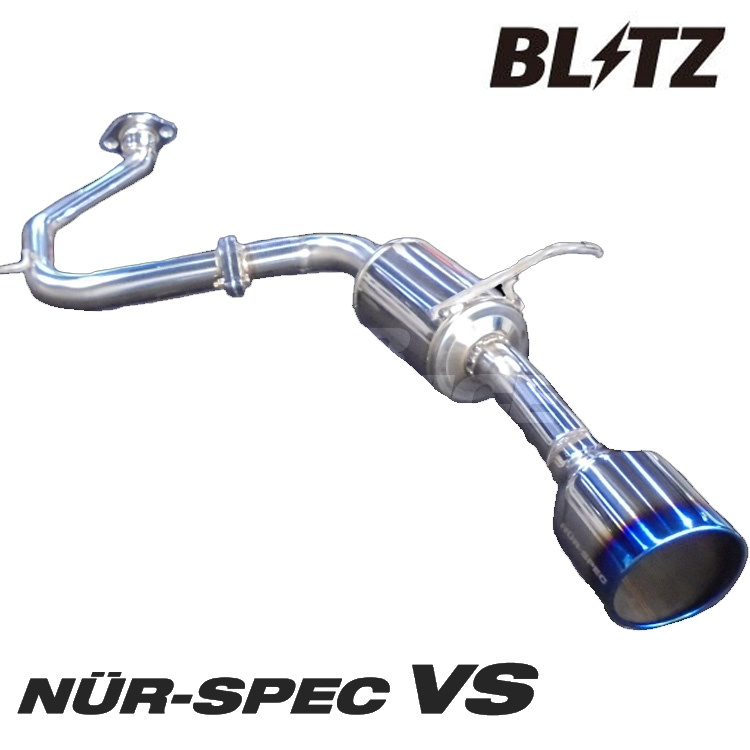 ブリッツ ホンダ N-BOXカスタム Nボックス N BOX JF3 DBA-JF3 マフラー VS 無限バンパー専用 ステンレス 63554 BLITZ NUR-SPEC VS ニュルスペック